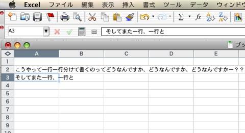 Excel??.jpg